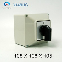 Yaming electric YMW26-32/3M Changeover cam rotary switch knob 32A 3 phases 3 position with waterproof box IP65 interruptor
