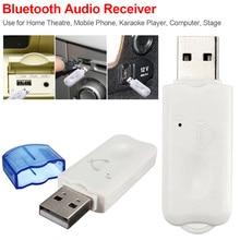 Беспроводной usb-адаптер Bluetooth 2,1 Bluetooth ключ Музыкальный звуковой приемник адаптер Bluetooth передатчик для ТВ автомобиля домашний динамик