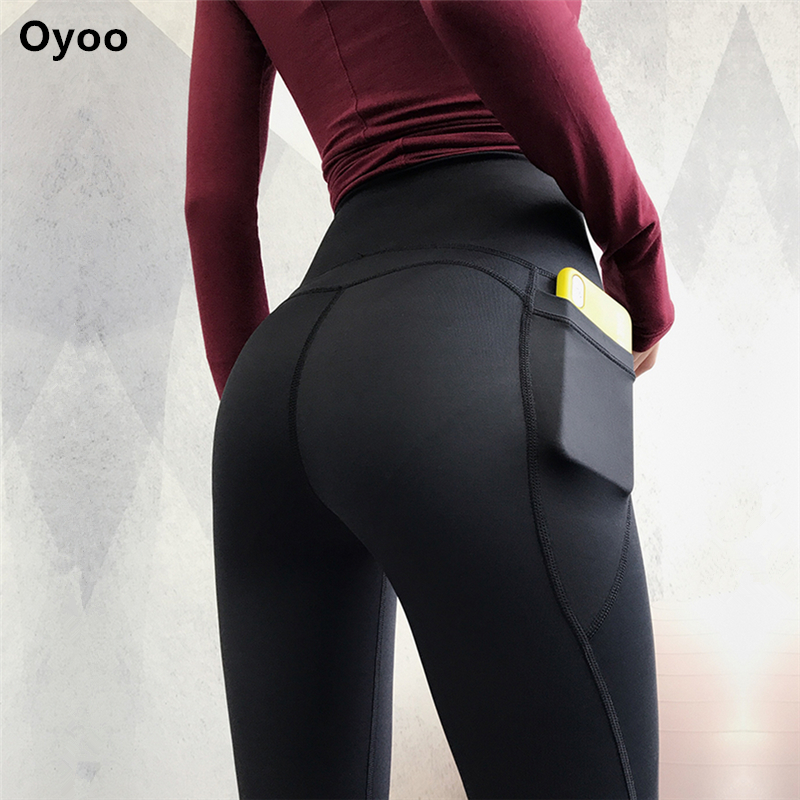 Oyoo Caramel High Waist Yoga Pants With Pockets Tummy