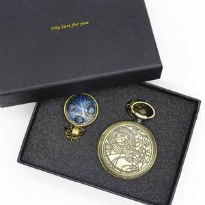SHUHANG Doctor Who Pocket Watch Men Necklace Pendant Gift