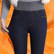 2019 invierno cálido pantalones vaqueros para mujer Pantalones vaqueros de cintura  alta Mujer elástica cintura invierno Jeans Pl.. 4690196121ba