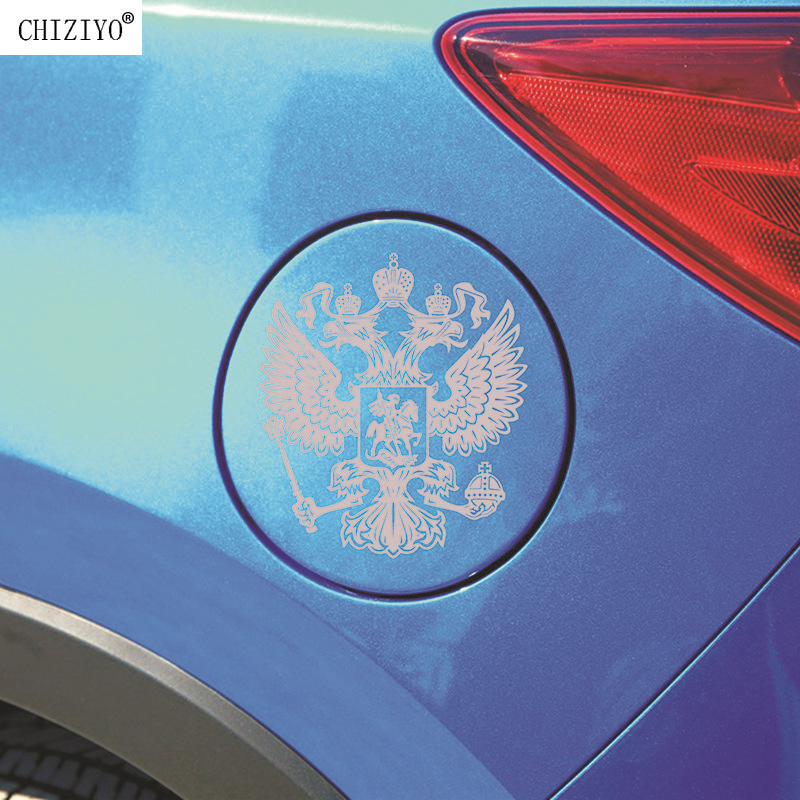 11.5*11.5 Cm Russian Federation National Emblem Coat Of Arms Russia Eagle Stickers Decal Car Decoration Sticker CHIZIYO