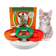 3-Step-Cat Toilet-Training-System-Kit Plastic 8-Weeks Pet-Supplies Less Colourful Easy-To-Use