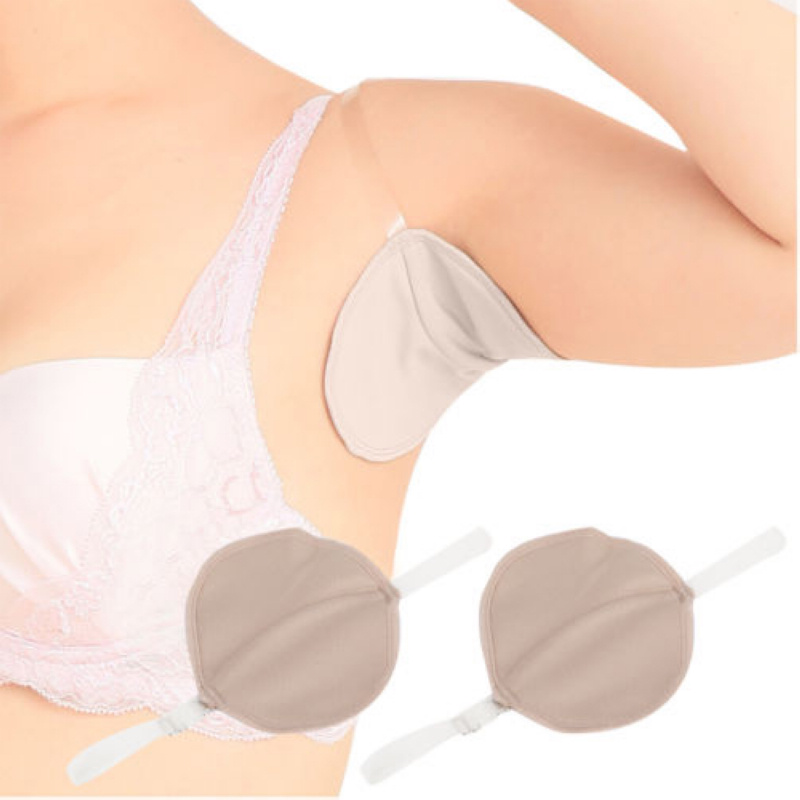 Universal 1pair Underarm Sweat Shield Pad High Quality Washable Armpit Sweat Guard With Adjustable Shoulder Strap Shellhard