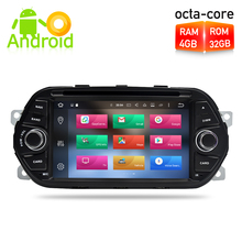 7″ Android 7.1/ 8.0 Car Radio DVD GPS Navigation Multimedia Player For Fiat Tipo Egea 2015 2016 2017 Auto Audio Stereo