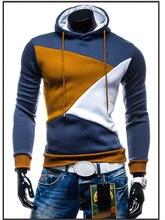 Mr.nut 2019 new fashion contrast color stitching men's hoodie British slim drawstring hooded men's hoodie недорого