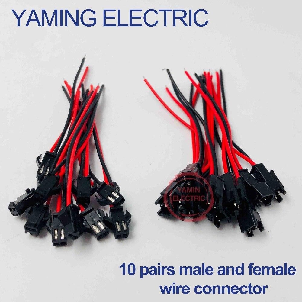 10 pares 10cm longo jst sm 2 pinos plug macho para fêmea fio rápido conector adaptador terminal 2 maneira fácil ajuste para tira led