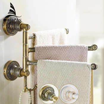 Towel Racks Brass 2-5 Layer Rail 2 Towel Hook Hanger Vintage Luxury Bathroom Accessories Folding Rotation Bath Towel Bar SL-7836 - DISCOUNT ITEM  45% OFF All Category