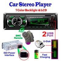 12V Bluetooth Car Stereo FM Radio MP3 Audio Player 5V Charger USB SD AUX Auto Electronics Subwoofer 1 DIN Autoradio