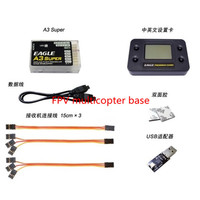 N14115/16 EAGLE A3 Super II V2 6 Axis Gyro & Flight Controller Stabilizer Half / Full Set Programe Card for RC Airplane