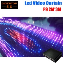 P9 2M*3M Fireproof Led Vision Curtain PC Mode on line controller Wedding Stage Backdrop Light Curtain Make Your Program by pc