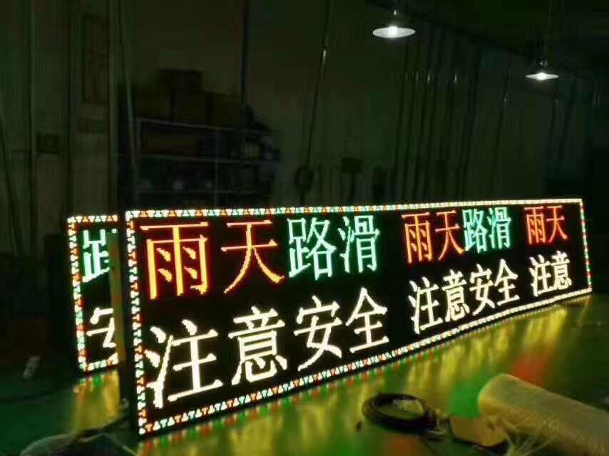 شحن مجاني diy الصمام تتحرك توقيع 20 قطع p10 شبه في الهواء rgy لون ثنائي اللون led وحدة + 1 قطعة الصمام تحكم + 3 قطعة الطاقة العرض