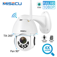MISECU 1080P Speed Dome PTZ IP Camera Outdoor Wireless Wifi Smart Camera Pan Tilt 4X Zoom Audio Record IR Network Surveilance
