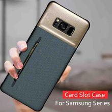 sports shoes 18711 a283f Buy samsung galaxy s6 active card holder case and get free shipping ...