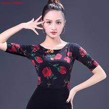 Modny nadruk latynoski taniec topy nowa dorosła kobieta pół rękawa praktyka ubrania kobiety kostiumy sceniczne tańca towarzyskiego
