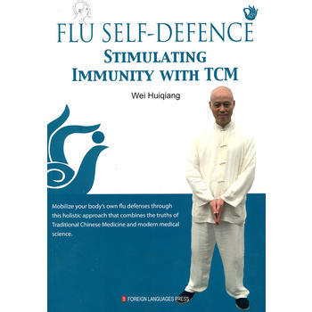 Flu Self-Defense Stimulating Immunity With TCM Keep On Lifelong Learn As Long As You Live Knowledge Is Priceless-245