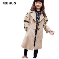Spring Autumn Children Girls Jackets Teenage Girls Khaki Turn Down Collar Trench Coats Long Style Girls