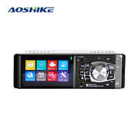AOSHIKE 4.1 Inch Car Bluetooth Car MP4 Player Car U Disk Card Machine With Steering Wheel Remote Control MP5 Multimedia player