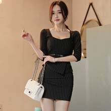 Women's Gorgeous Black Three Quarter Sleeve Dress