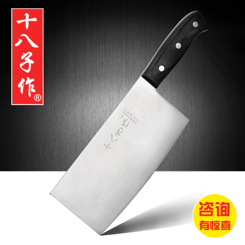 Free Shipping SBZ Kitchen Stainless Steel Cut Bone Meat Vegetable font b Knives b font Cleaver