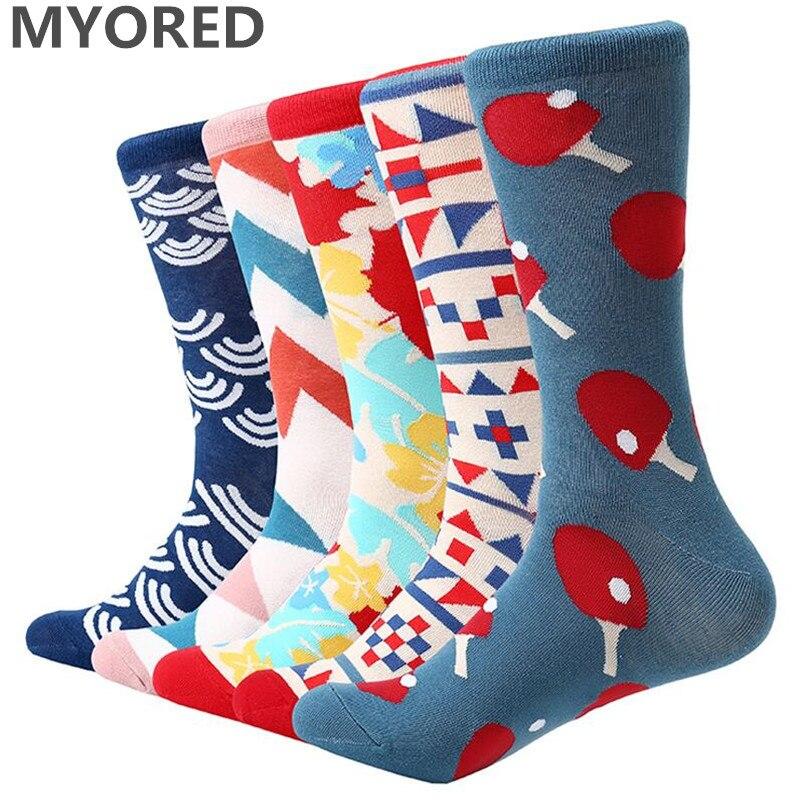 MYORED 5 pair/lot Mens socks cotton Colorful Maple printed Argyle wave funny socks mens party socks gift sock birthday socks