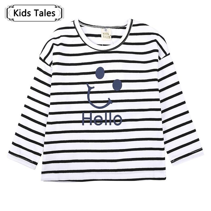 2017 Automne Enfants Vêtements Bébé Garçons Filles Rayé Tops Enfants T-shirts Garçons Sweat Gilrs T-shirt Bébé Vêtements SC073