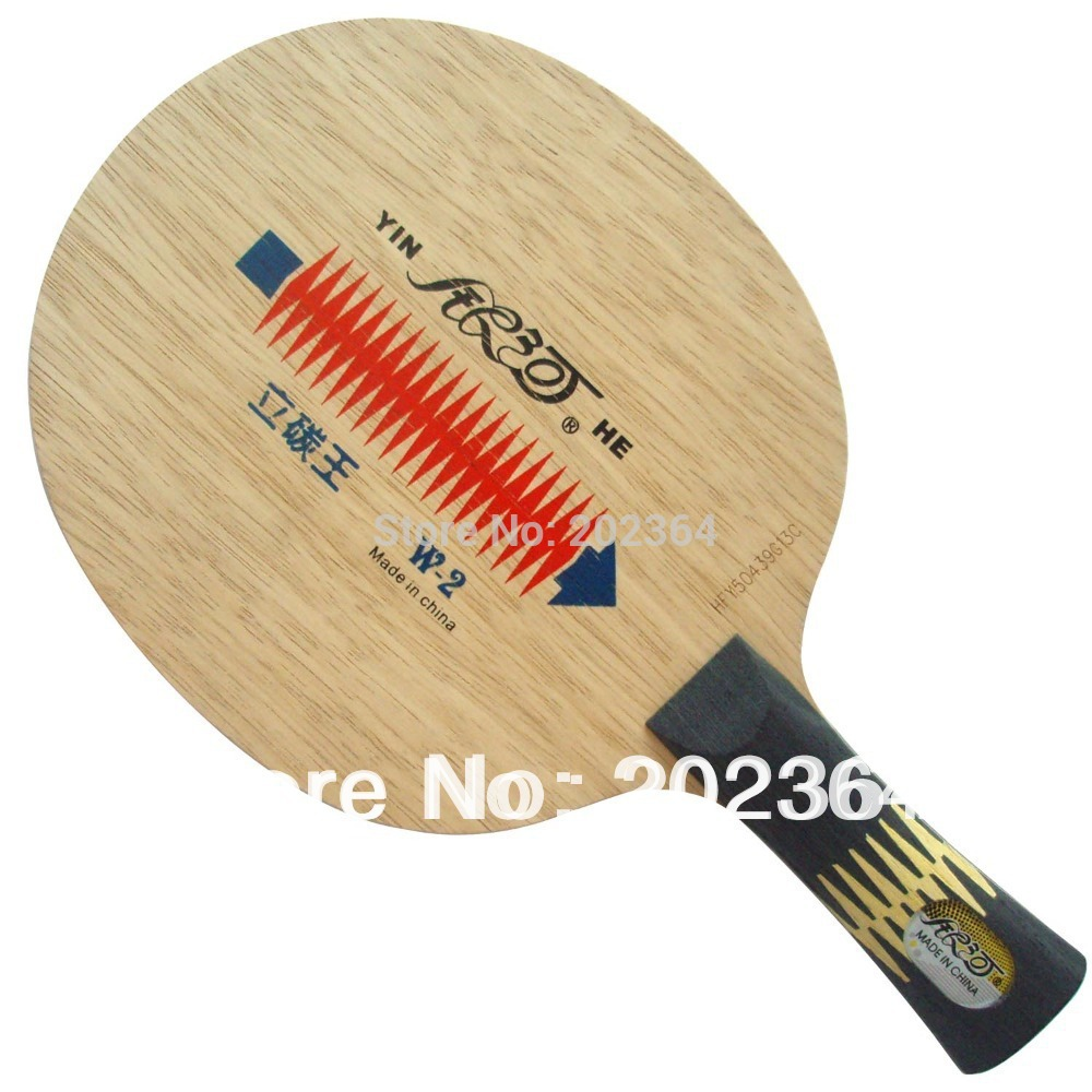 Galaxy / Milky Way / Yinhe W-2 (W 2, W2) Stand Karbon King Table Blade Tenis untuk PingPong Raket