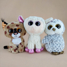 3 Styles Lovely Large TY Beanie Boos Big Eyes Dog Owl Sheep Plush Soft stuffed Animals