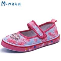 MMNUN 2017 Flower Kids Shoes For Girls Summer Spring Princess Shoes Toddler Baby Girl Footwear Children