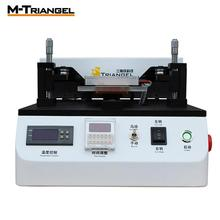 цена на 7inch Semi-automatic LCD Separator Remover Built-in Vacuum Pump For Iphone 6 6S 5 5S 7 7P Mobile Phone Repair Tool M-Triangel