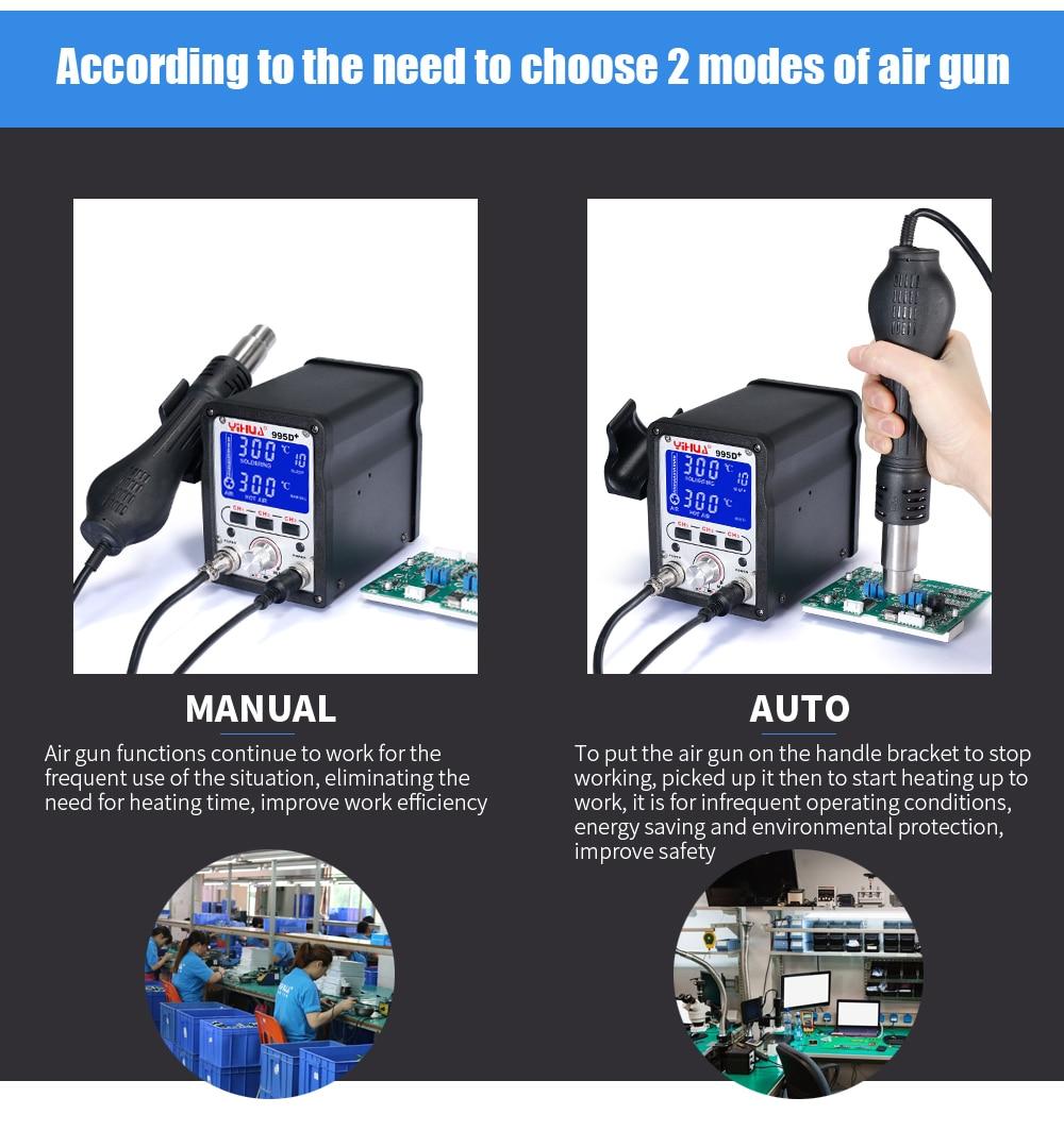 Tools : YIHUA 995D 995D  SMD Large LCD Display Digital Soldering Station Lead Free Hot Air Gun SMD BGA Rework Station