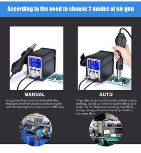 Image 3 - YIHUA 995D 995D + SMD grand écran LCD Station de soudage numérique, sans plomb, pistolet à Air chaud, machine de réparation SMD BGA