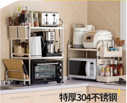 Kitchen Shelf Microwave Storage rack Storage rack Oven Shelf 2 - layer 304 stainless steel