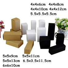 50pcs/lot Natural Kraft Paper Box Cube Tuck Top Gift Box Marriage Emballage Cajas Cosmetic Jar Packaging Box Party Supplies