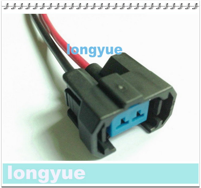 Pump Wiring Harness With Square Connector 4 Wire Pigtail New 15cm Wire