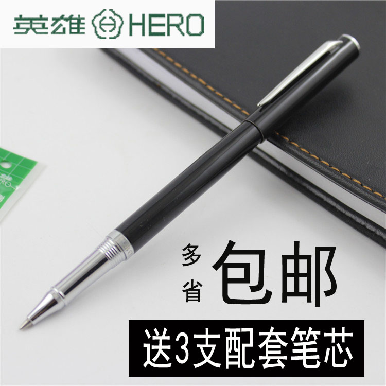 Hero Roller pen male women's unisex metal ball pen gift pen roller ball pen jinhao 189 noblest ancient silver medium 0 7mm nib great wall pen