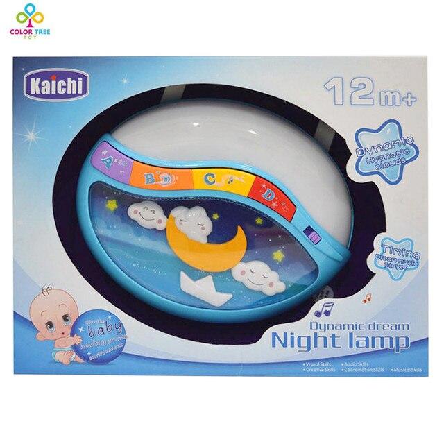 Симпатичный Дизайн Детские Колокольной Музыки Игрушки С Ночной Свет Звезд Проектор Детские Лампы Мягкие Музыкальные Игрушки