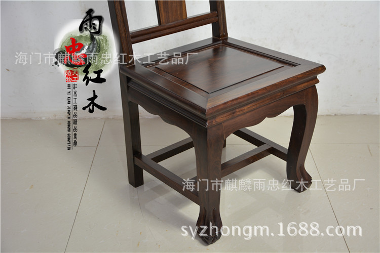 Moderno Muebles De Heces Pie Redondo Foto - Muebles Para Ideas de ...