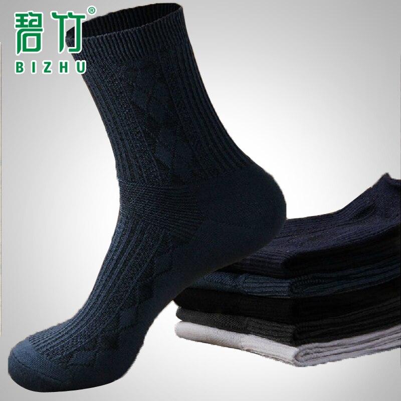 Bi Zhu Thin Cotton Socks Men Sock Polyester Spandex Dress -4419
