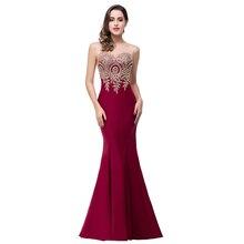 Echt 2016 Großhandel Meerjungfrau Abendkleid Sheer Neck Burgund Lange Abendkleider Robe De Soiree Vestido De Festa