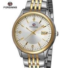 FSG8088Q4T1 новый кварц браслет из нержавеющей стали моды классические мужские часы с роуз gols цвет баров индекс бесплатная доставка