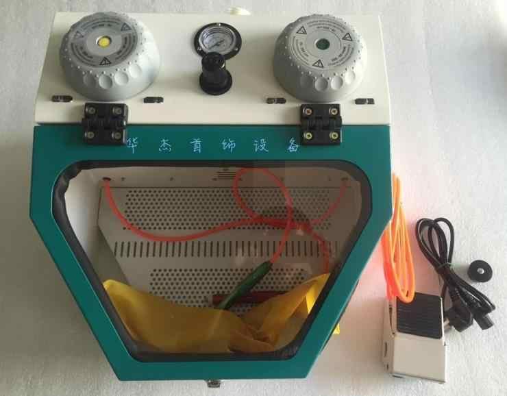 آلة ساندبلاستر 220 فولت للمجوهرات مختبر الأسنان ساندبلاستر الرمال الناسف