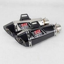 51 мм на входе универсальный мотоцикл yoshimura глушитель для FZ1 R6 R15 R3 ZX6R ZX10 Z900 1000 CBR1000 GSXR1000 650 K7 K8 K11