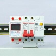 5(60) 220 В 50 Гц однофазный din-рейка кВт-ч Ватт час din-рейка счетчик энергии lcd