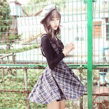 High Waist Korean Woolen Skirt