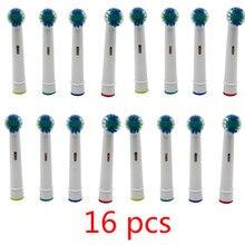 16 قطعة/الوحدة استبدال رؤوس لفرشاة الأسنان الكهربائية عن طريق الفم B فرشاة أسنان كهربائية