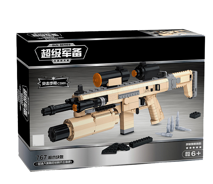 ФОТО Assembling building block toy gun model super arms assault rifle cz805 bricks