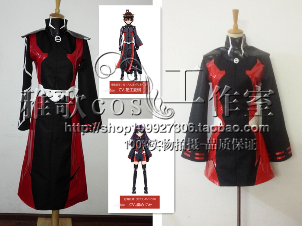 Anime Twin Star Exorcists Enmadou rokuro Sousei no Onmyouji Adashino benio Cosplay Costume