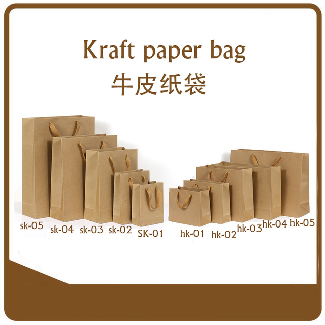 Kraft Paper Bag Thick Strong Paper Big And Small Gift Bags Storage