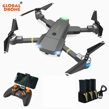 Global Drone Selfie Drone Professional Helicopter Wifi Phone Control RC Quadcopter Foldable